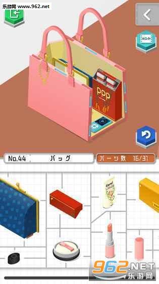 塑料模型游戏截图1