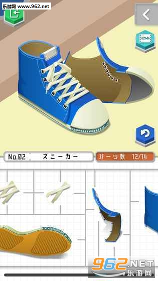 塑料模型游戏截图2