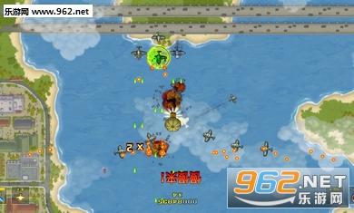 帝国神鹰飞行中队汉化版v1.0.12截图2