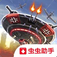 帝国神鹰飞行中队汉化版