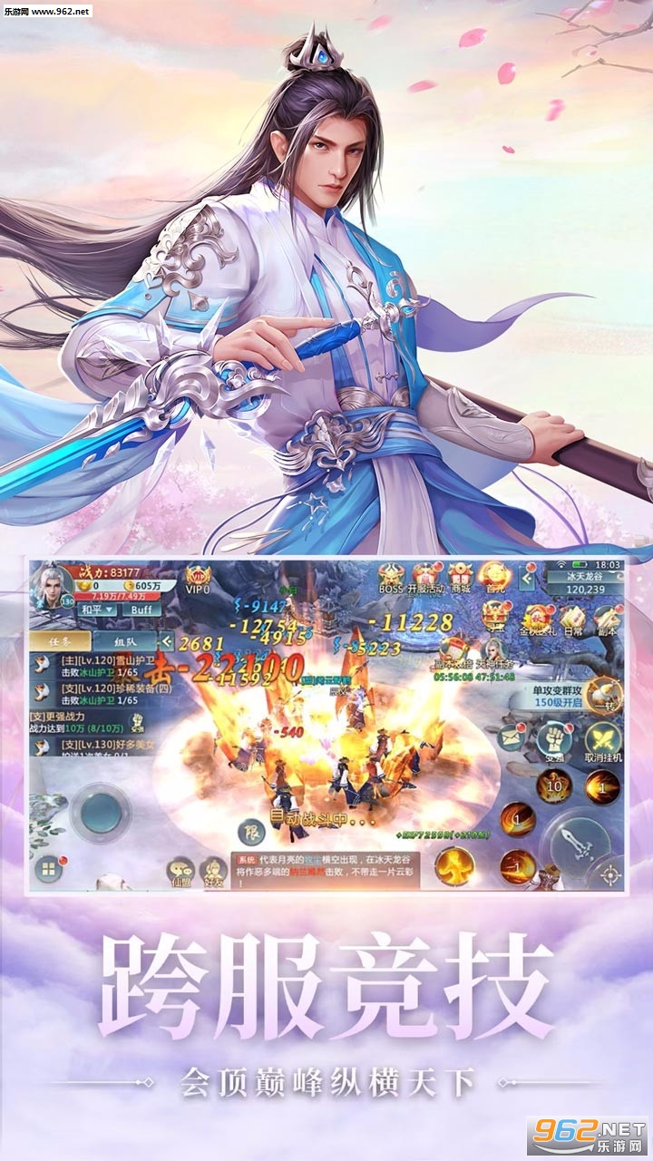 梦幻古龙手游官方版v1.0.1截图0