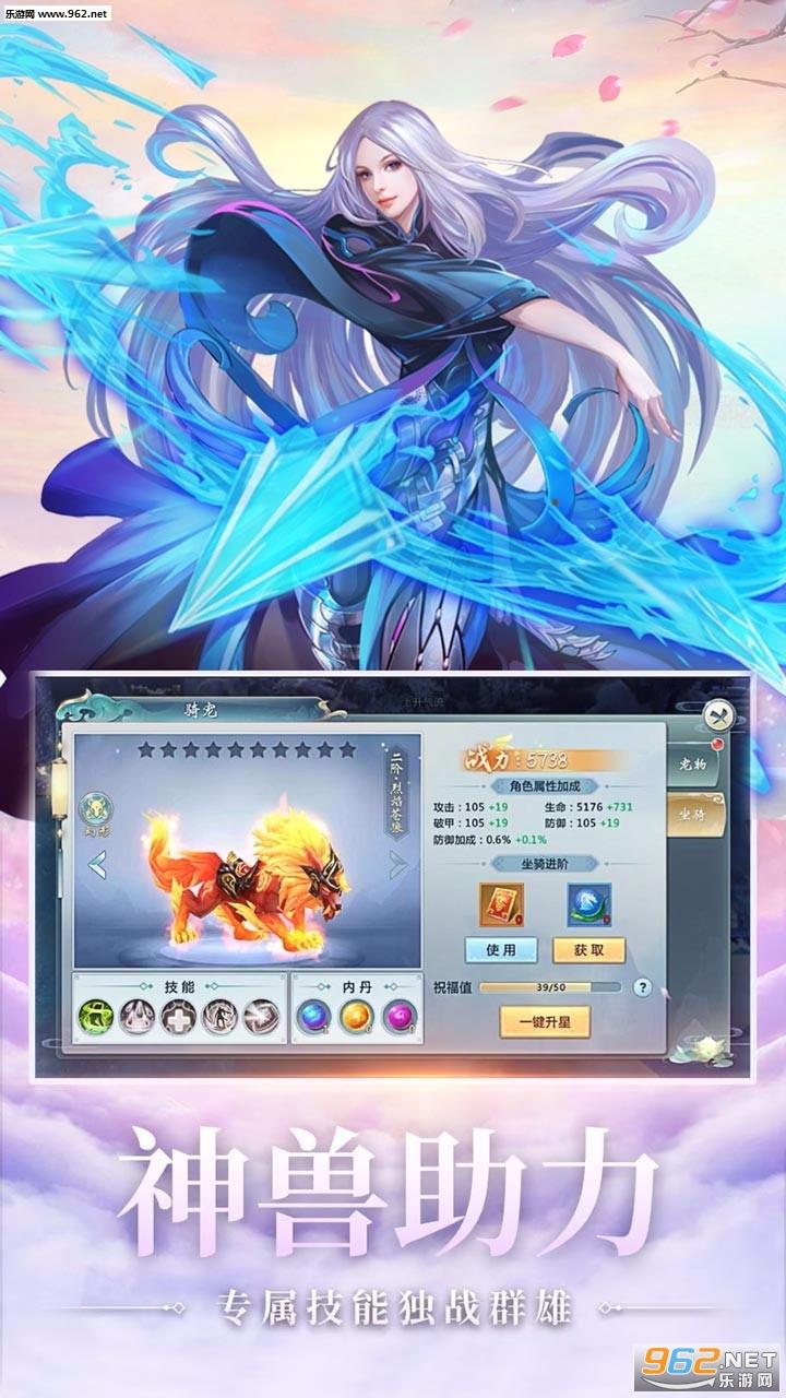 梦幻古龙手游官方版v1.0.1截图1
