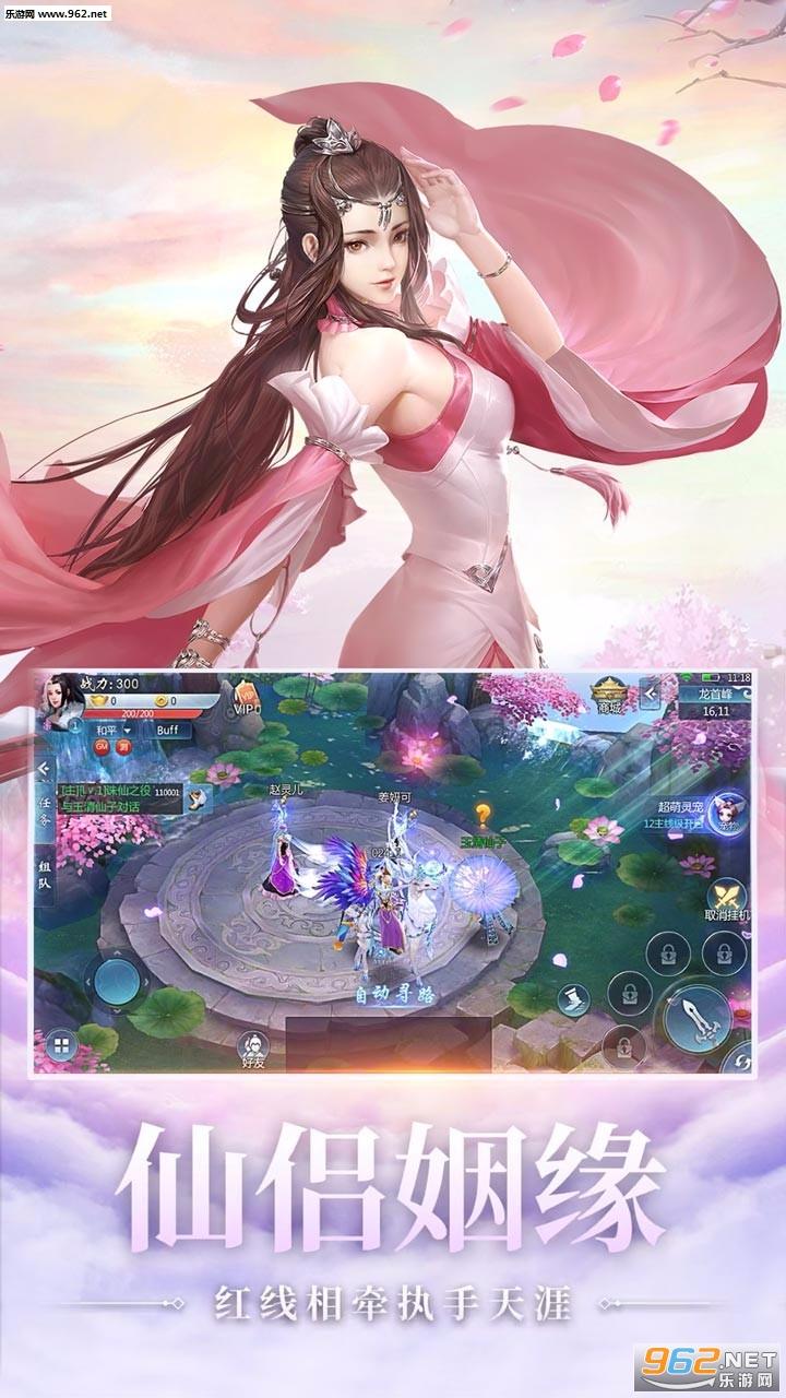 梦幻古龙手游官方版v1.0.1截图2