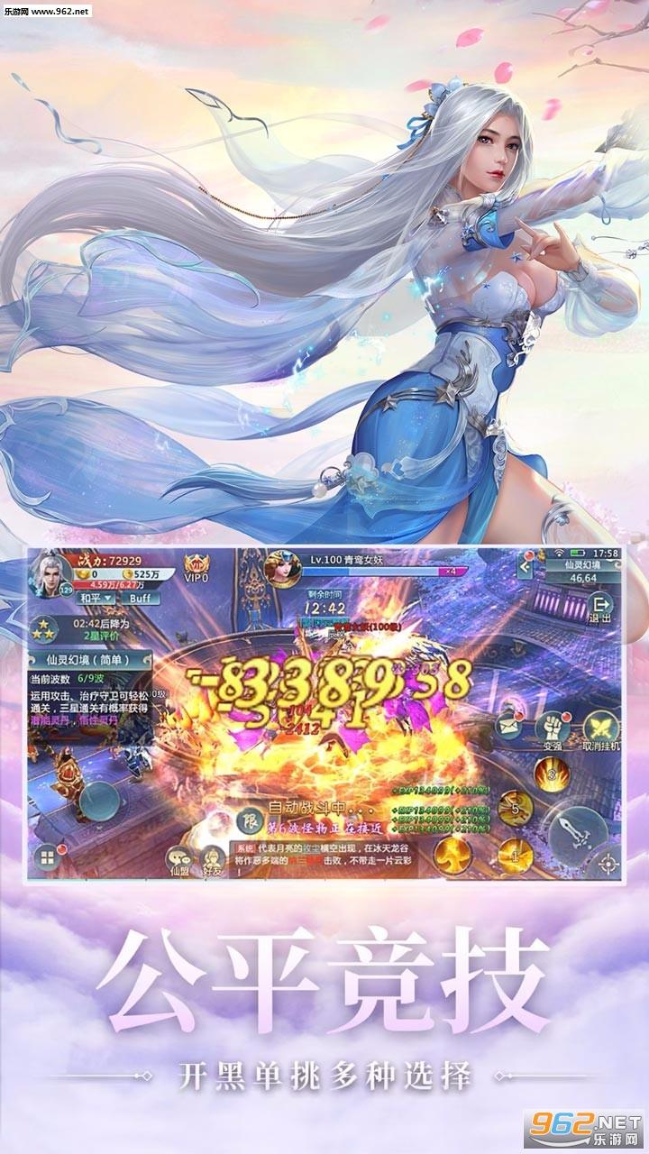 梦幻古龙手游官方版v1.0.1截图3