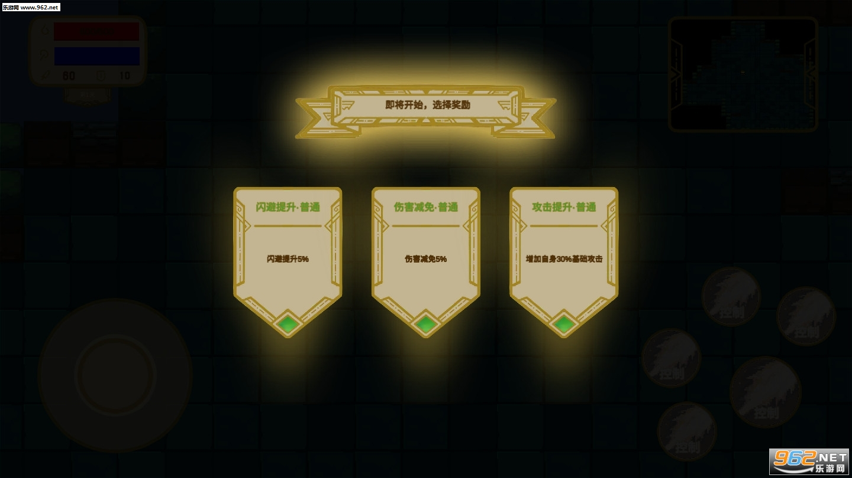 传说之旅游戏破解版v1.0截图2