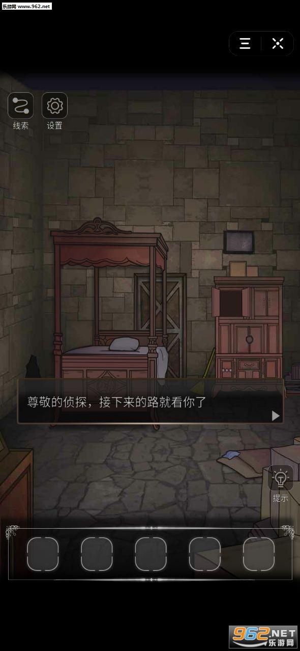 抖音小游戏密室侦探截图2