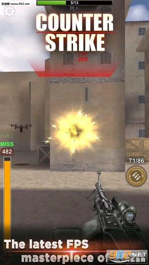 反恐精英射击游戏2020安卓版v1.0.7截图0