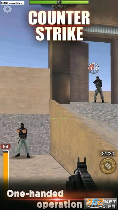 反恐精英射击游戏2020安卓版v1.0.7截图2