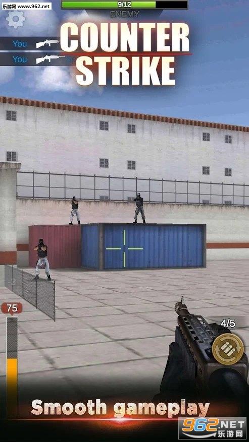 反恐精英射击游戏2020安卓版v1.0.7截图3