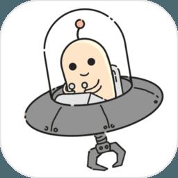 外星娃娃机游戏机