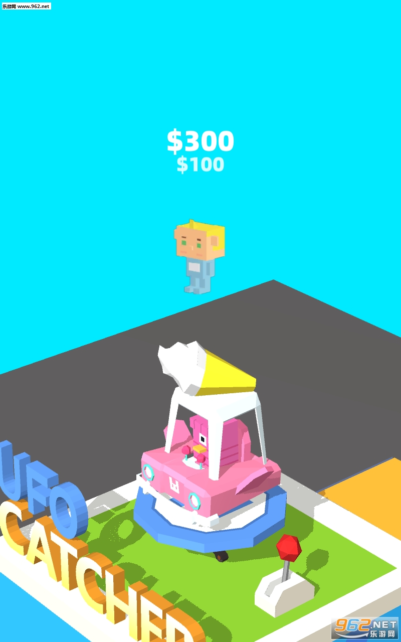 外星娃娃机游戏机v0.1截图2