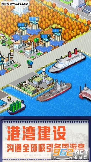 开罗港口物语汉化版v1.0截图2