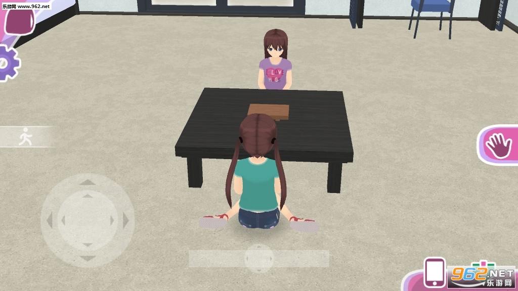 少女都市模拟器中文版破解免费v0.9.24截图1