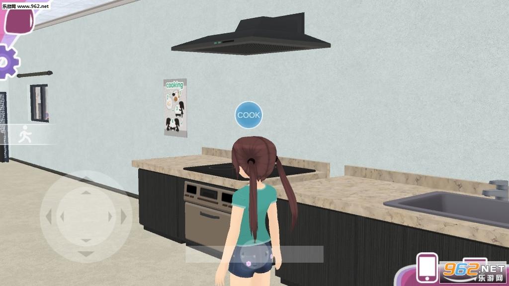 少女都市模拟器中文版破解免费v0.9.24截图3