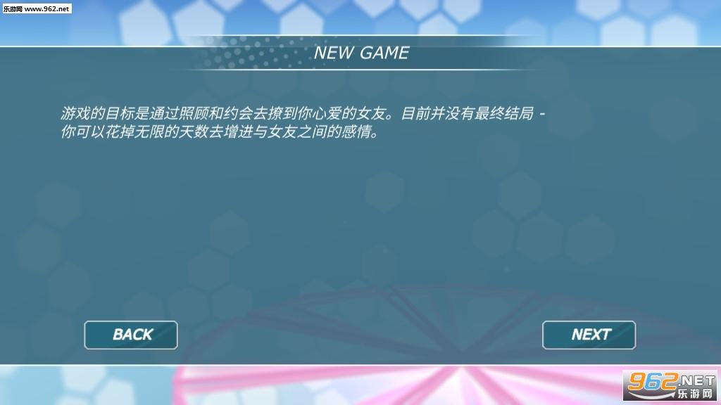 少女都市模拟器中文版破解免费v0.9.24截图5
