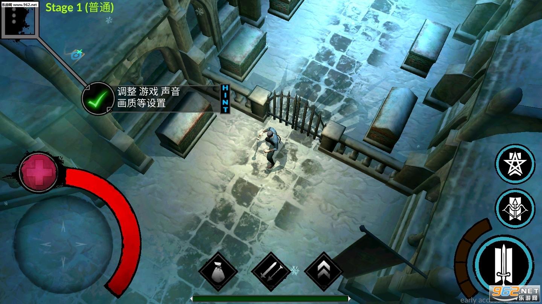 异教之神游戏破解版最新版v.1.10.34截图1