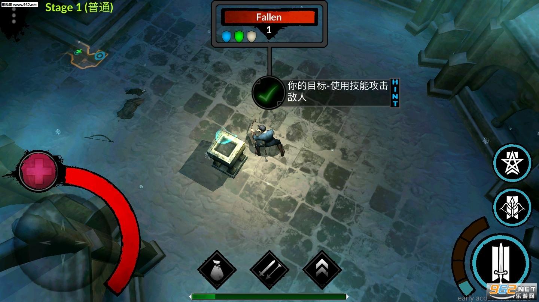 异教之神游戏破解版最新版v.1.10.34截图2