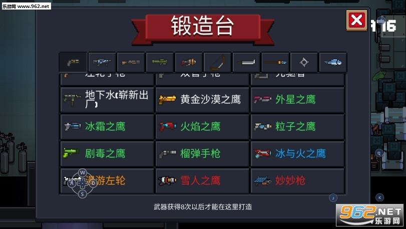 元气骑士2.5.5破解版无敌版截图2