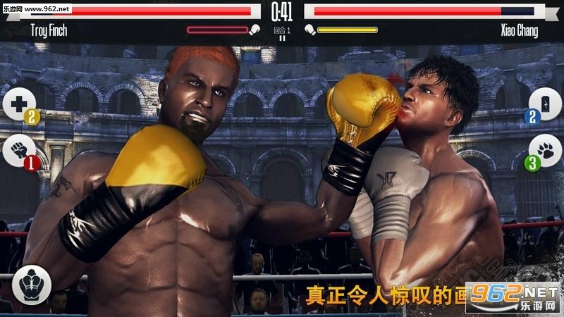 真实拳击最新破解版v2.7.1_截图4