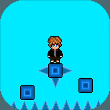 我的跳跃之旅破解版v1.0.0.0