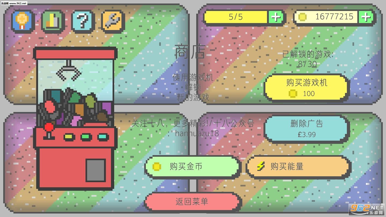 同屏四玩汉化版v2.37_截图1