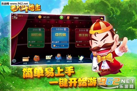 老K新斗地主抢红包v1.0.175.14截图1