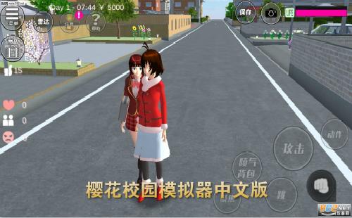 樱花校园模拟器中文版最新版_破解版_汉化版