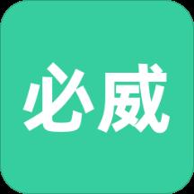 必威搬家app
