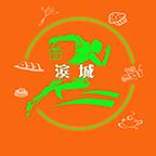 滨城外卖app