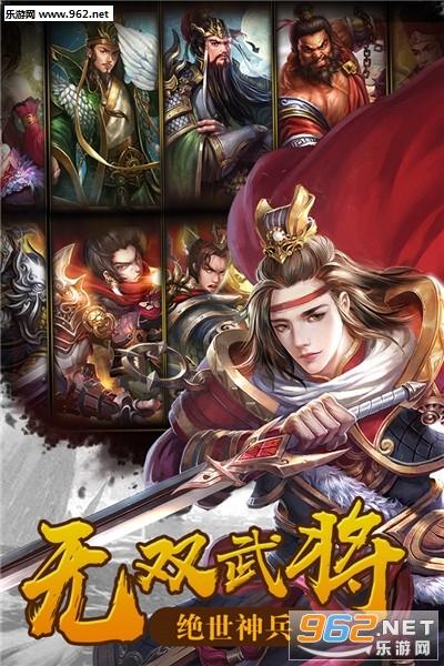决战轩辕内购破解版v1.6截图2