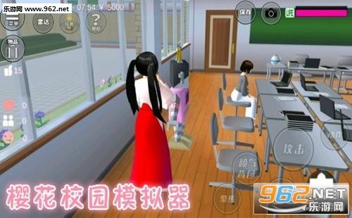 可以做羞羞事的模拟器中文版2020下载 可以做羞羞事的模拟器2020最新版