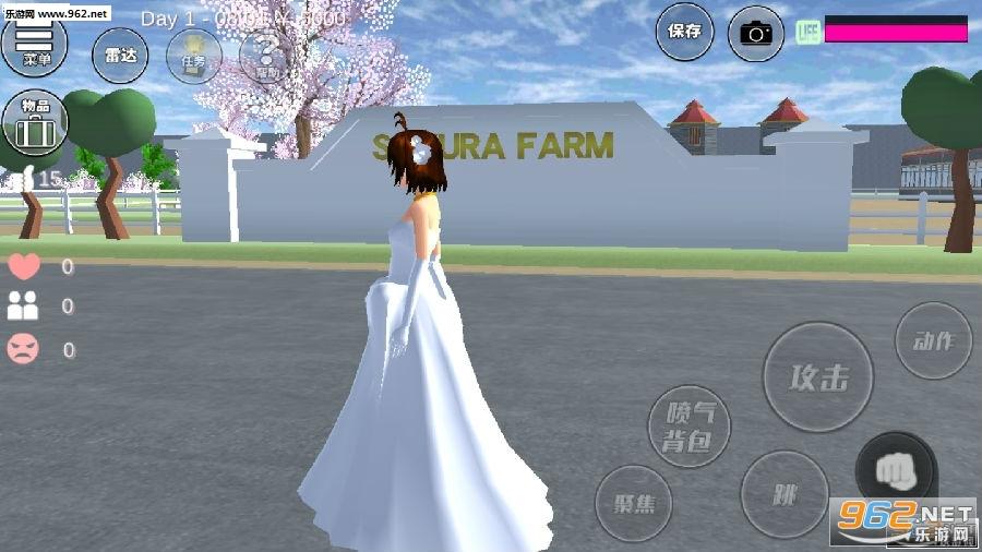 樱花校园模拟器十八汉化破解版最新版下载农场