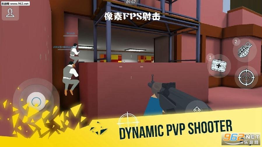 像素FPS射击游戏