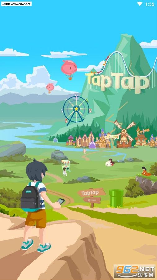 taptap下载的安装包在哪个文件夹 taptap下载的游戏在哪个文件夹