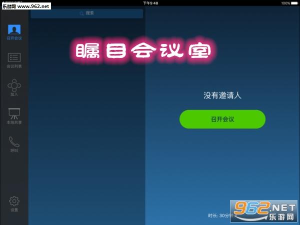�目���h室app
