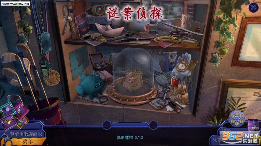 谜案侦探游戏完整版