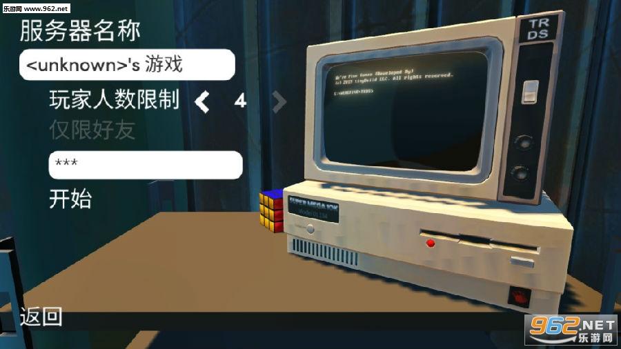 可靠快递手机版怎么联机 可靠快递手机版怎么设置中文