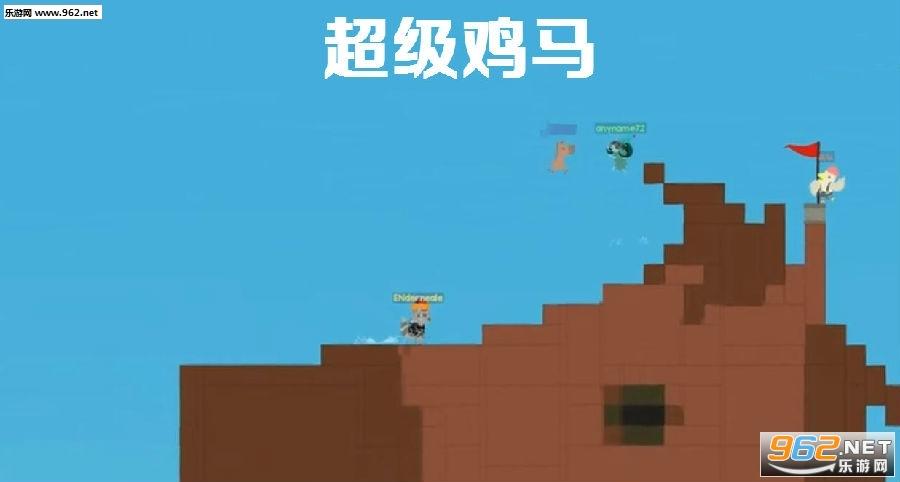 超级鸡马手机版下载中文版