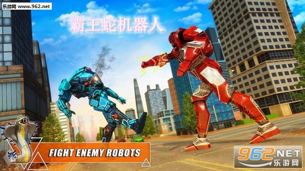 霸王蛇机器人中文版