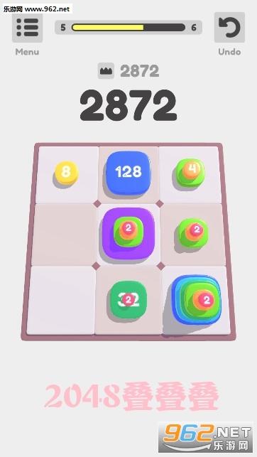 2048叠叠叠游戏