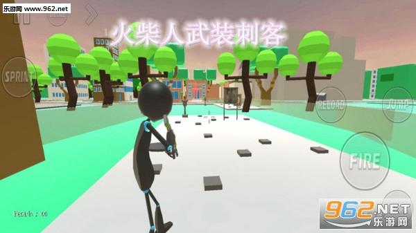 火柴人武装刺客中文版