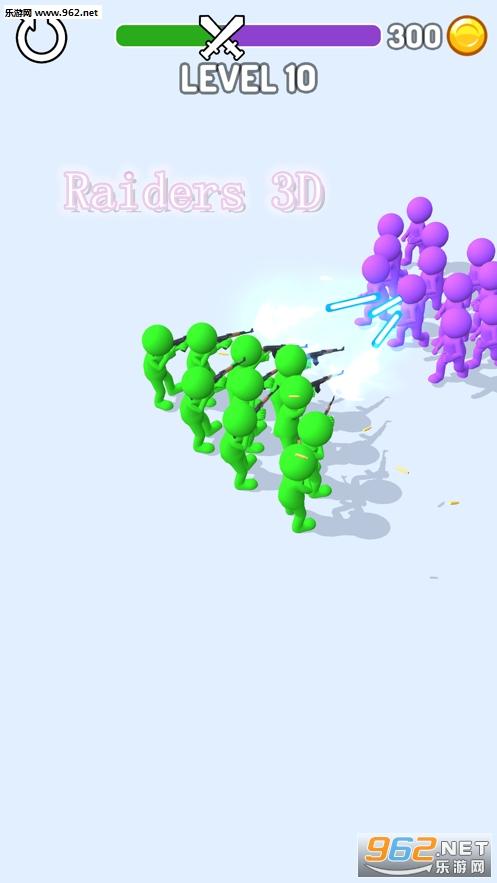 Raiders 3D官方版