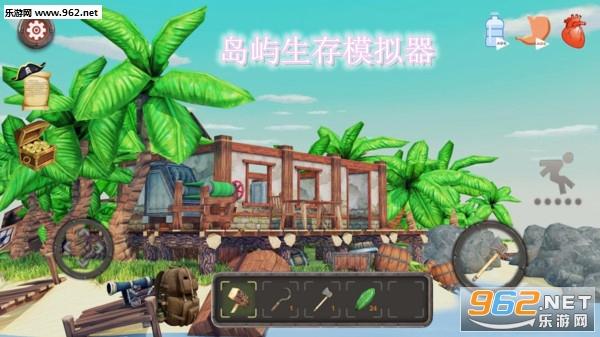 岛屿生存模拟器中文版