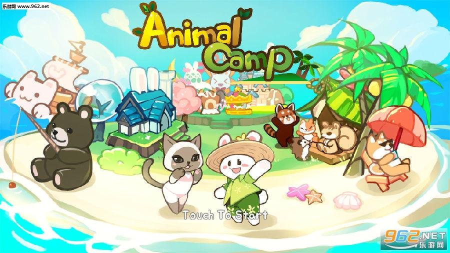 动物森林会游戏