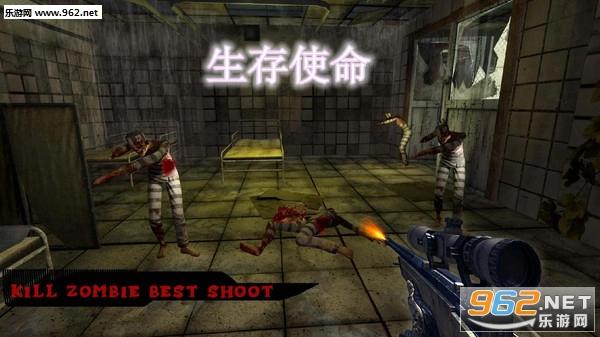生存使命中文版