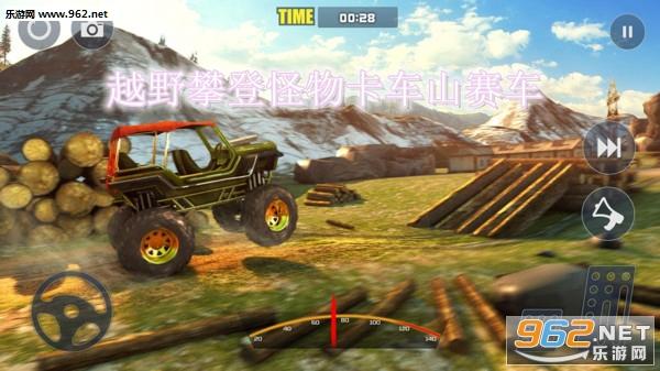 越野攀登怪物卡车山赛车安卓版