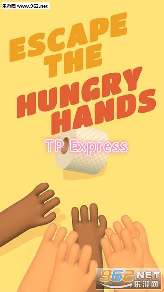 TP Express游��