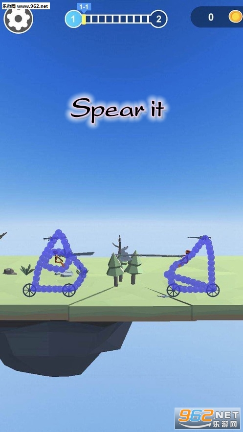 Spear it游��