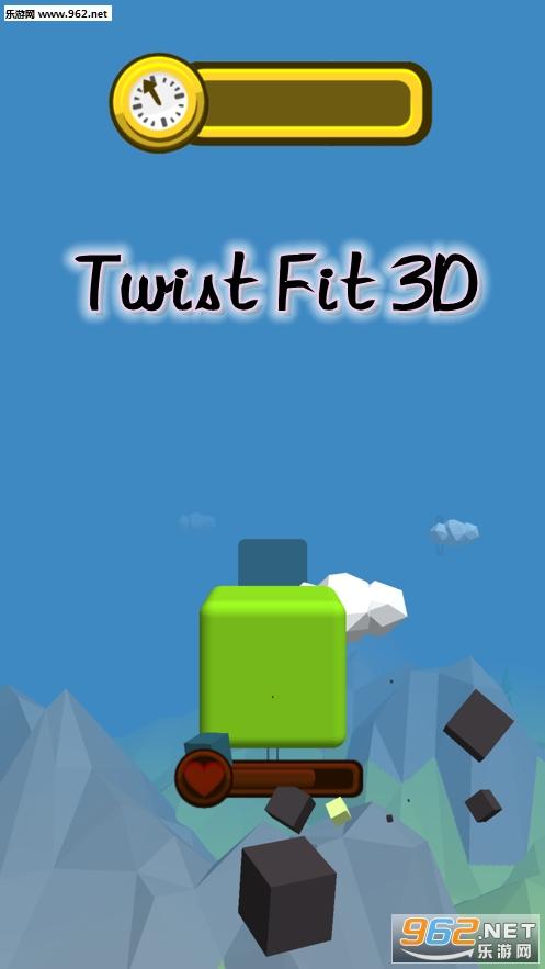 Twist Fit 3D游��