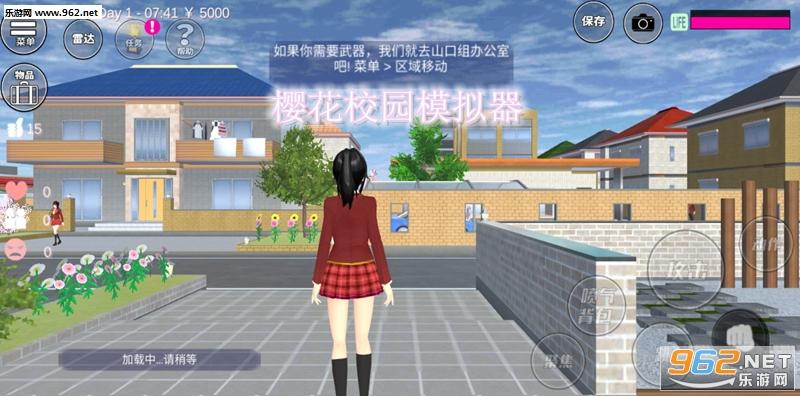 �鸦ㄐ�@模�M器最新版本中文全解�i破解版